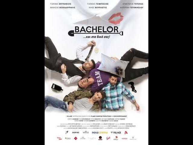 THE BACHELOR - TRAILER