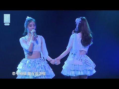 20170518 SNH48 X队 人鱼 (谢天依 & 汪佳翎)