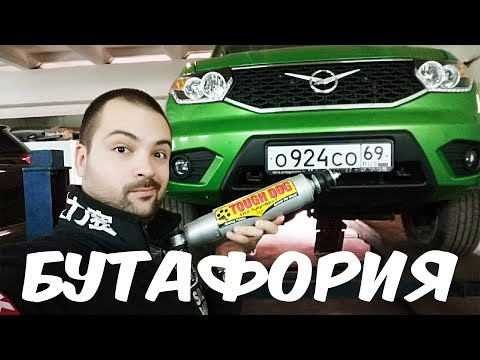 Новый УАЗ патриот 2019. Демфер в помойку! Тюнинг подвески, Лифт + 5 см. Подготовка к бездорожью.