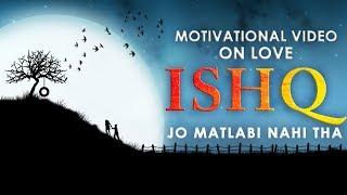 Motivational Video on Love - ISHQ JO MATLABI NAHI THA | In Hindi | SuperHuman Formula