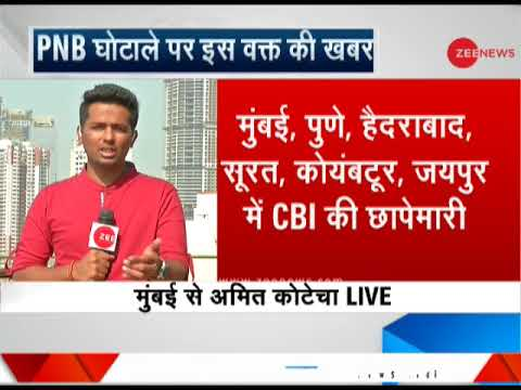 PNB scam: Raids at 26 different locations underway