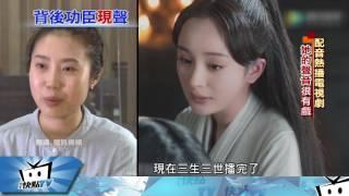 20170406中天新聞 甄嬛的配音是她 第一配音女主角