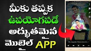Make Superb videos on your mobile with AVEE Music player|The BEST Application 2018