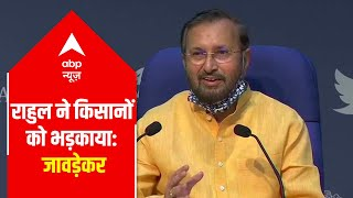 Rahul instigated farmers, says Javadekar; Internet suspended in parts of Haryana | ABP News
