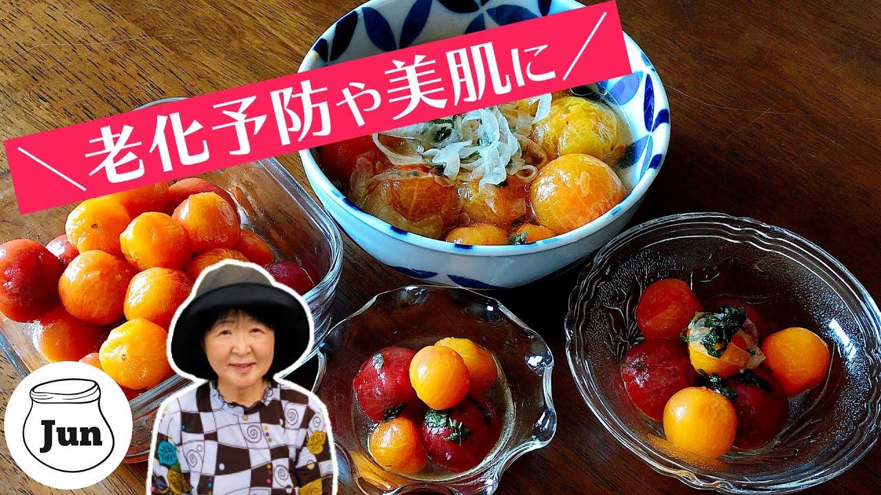 トマト嫌いな父さんが食べた!【ミニトマトのはちみつ漬け】のレシピ|パスタや素麺にも便利!大暑の頃の信州 |田舎ぐらしの台所 |#ミニトマト大量 #ミニトマト作り置き