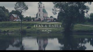 Иван и Дарья 30.05.2015, клип