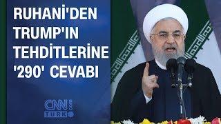 Ruhani'den 52 noktanın vurulacağını söyleyen Trump'a cevap: 290'ı unutma