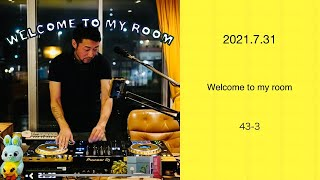 YouTube動画:Welcome to my room [43-3]