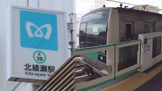 【もっと見たい】北綾瀬10両編成運転開始@東京メトロ千代田線