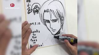 Watch Hajime Isayama draw Levi from Attack on Titan (2017)