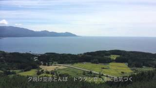 「僕の町」 作詞 kazue&my family 作曲 kazue 編曲 nassy.