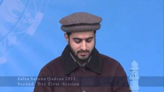 Holy Quran Recitation at Day 2 Session 1 of Jalsa Salana Qadian 2012