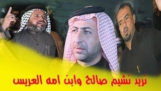 هوسات  ابو سعد العكبي و محمد الرحيماوي و عمار الحجيمي  افراح صالح المياحي