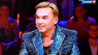 "Дмитрий Чижов ""Привет Андрей"" Попурри"