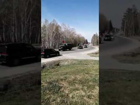 Автопробег в г. Зея Амурской области 9 мая 2020 г.