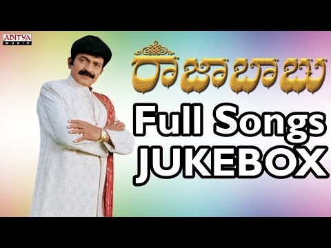 Raja Babu Telugu Movie Songs Jukebox II Rajashekar, Sridevika