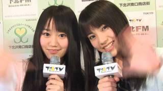 2010年4月1日収録 http://www.shimokitafm.com/ http://www.starchild.c...