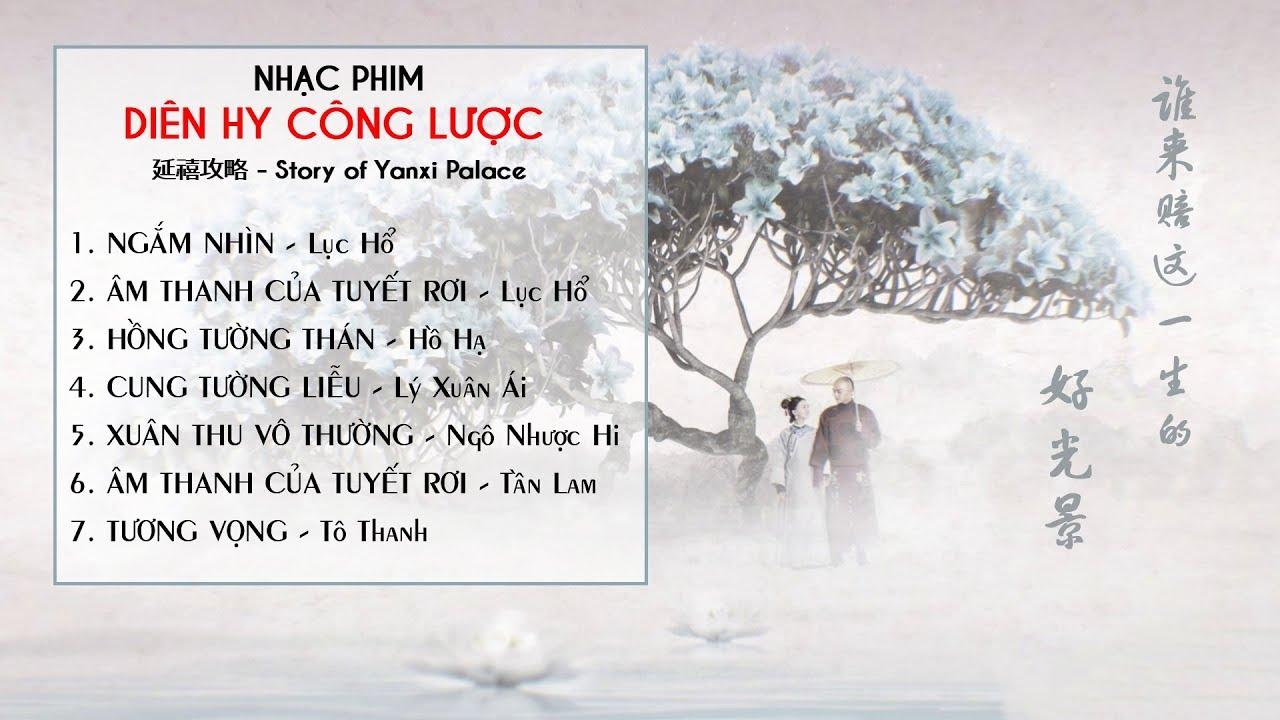 Playlist | Tổng hợp nhạc phim Diên Hy Công Lược | 延禧攻略 Story of Yanxi Palace OST