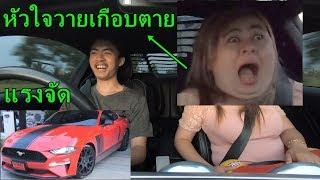 คนดังขับรถซุปเปอร์คาร์แบบกวนตีน แกล้งแม่เกือบไปแล้ว!!