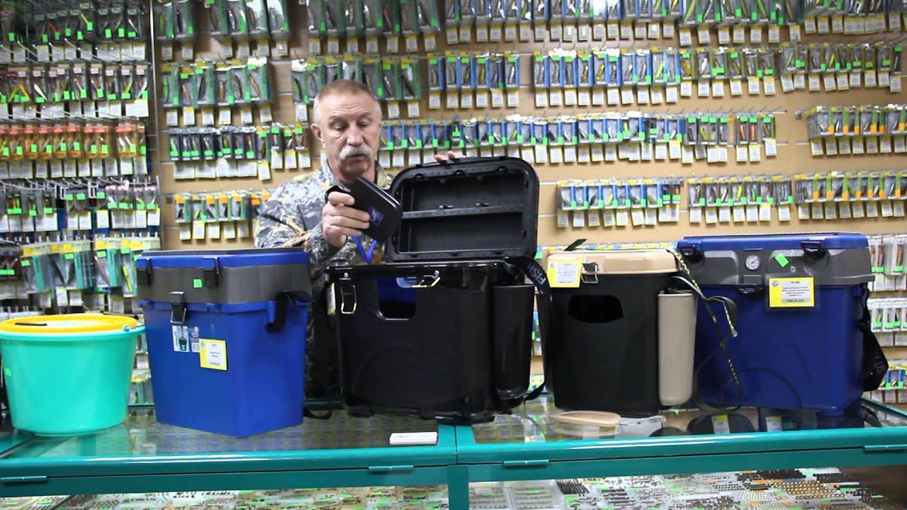 Ящики рыболова для зимней рыбалки в рыболовном салоне Рыболов-Фарт.