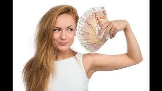Микрозаймы где лучше взять,онлайн займ, онлайн кредит, микрокредит, кредит онлайн, ЗАЙМ НА КАРТУ
