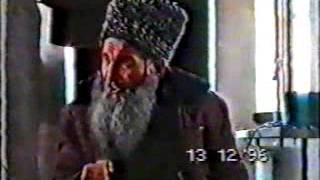 Шейх Фатхи Практика и Шариат