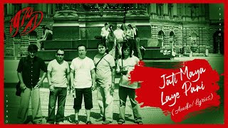 1974 Ad   Jati Maya Laye Pani (audio/lyrics)