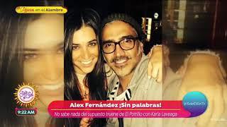 ¡Así es como Vicente Fernández apoya el debut de Alex Fernández! | Sale el Sol