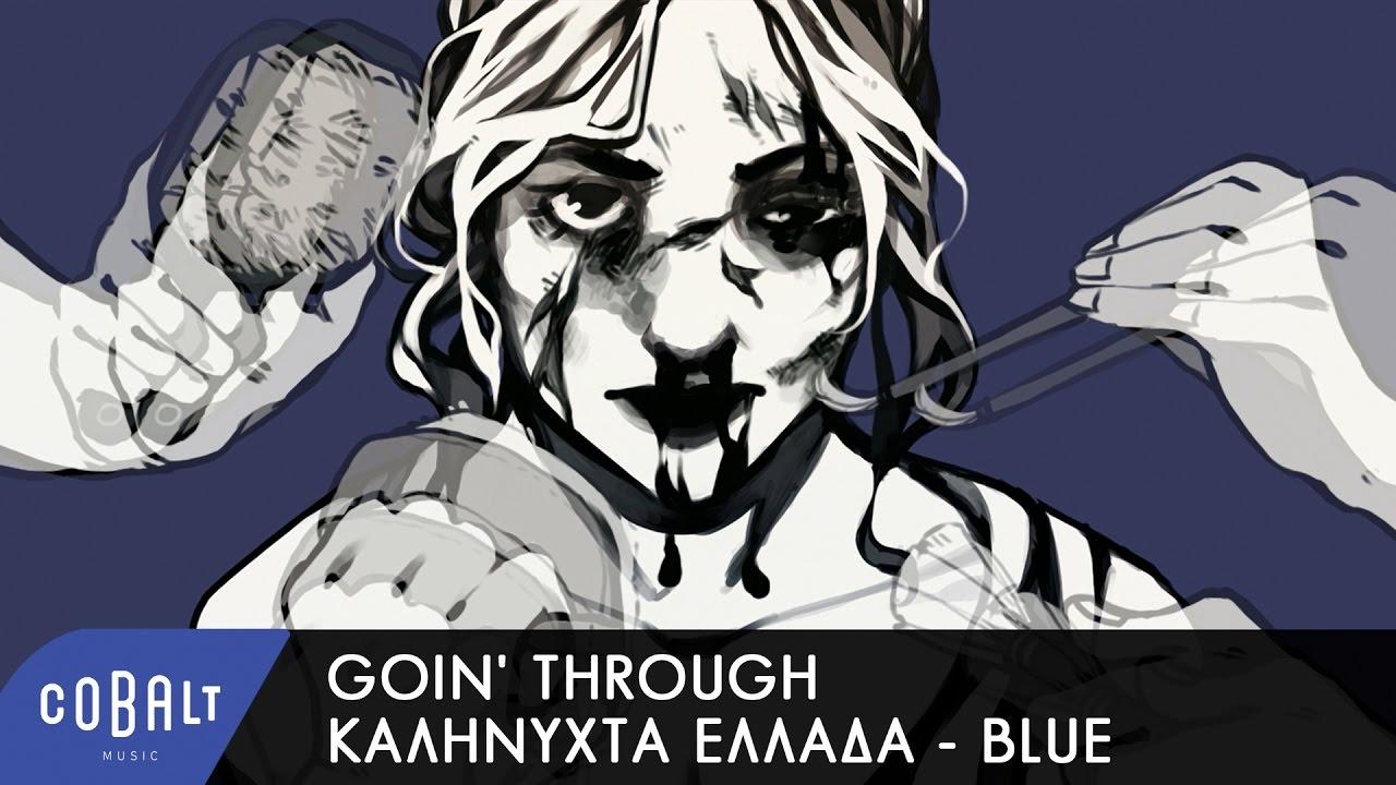 Αποτέλεσμα εικόνας για Goin' Through - Καληνύχτα Ελλάδα - White - Official Video Clip