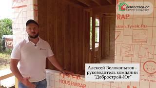 видео Ветрозащита каркасного дома