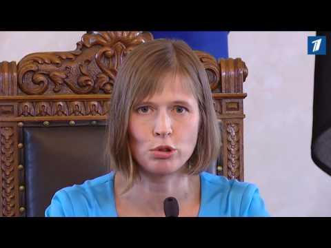 Картинки по запросу eesti president 2016