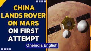 China lands probe 'Zhurong' on Mars   China creates history   Oneindia News