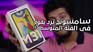 سامسونج اعلنت سعر Samsung Galaxy M31 فى مصر مع Realme 6 !!