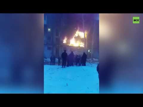 Взрыв в Магнитогорске: