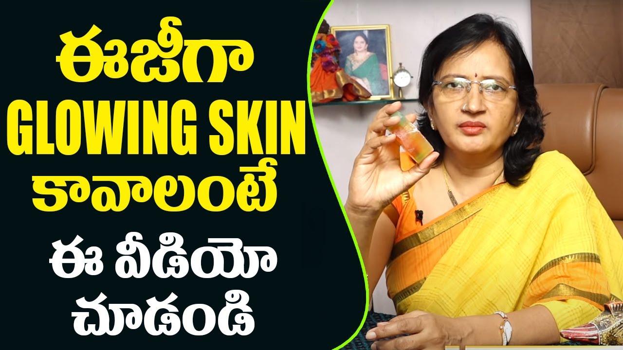 To get glowing skin easily