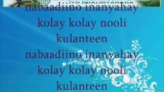 cawaale aadan : nabaadiino
