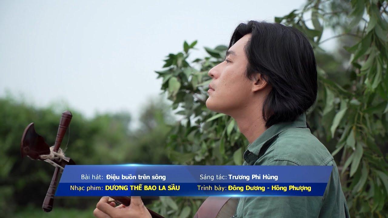 MV Nhạc phim    DƯƠNG THẾ BAO LA SẦU    Câu chuyện của Tư Trà - Kiều Oanh - Linh Vũ