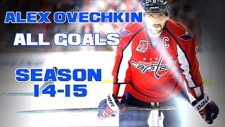 Ovechkin goals NHL 14-15 | Голы Овечкина в NHL сезон 14-15 | HD(Все 53 гола в сезоне 14-15. Название песни как всегда в конце ) Приятного просмотра ., 2015-04-17T15:49:35.000Z)