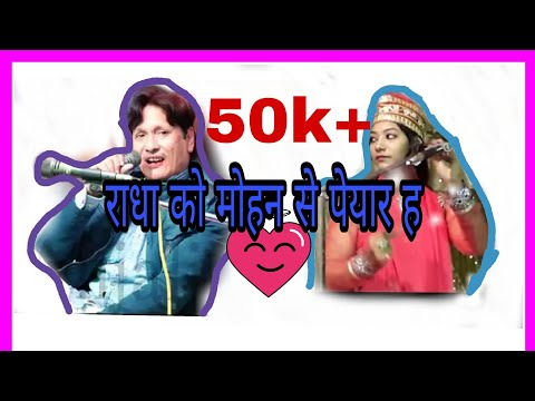 Sarif Parwaj New  QAWWALI vs Ronak Parveen unchehra 1 7 17 Radha Ko Mohan Se Peyar H