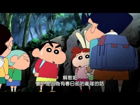 中文 字幕 電影
