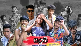 Download සදුනි Saduni  Tommy Production