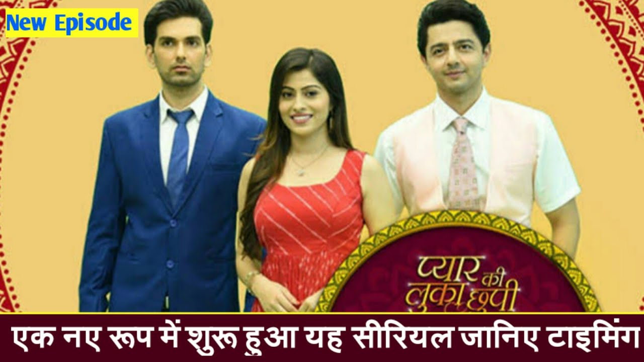 Dangal TV Start New Episode Of Pyar Ki Luka Chuppi | DD Free Dish