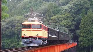 大井川鐵道E31形E34デビュー記念特別列車運転