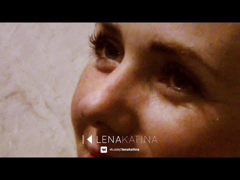 Lena Katina - Fan-meeting 2017