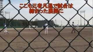 2013年3月17日に川越球場で行われたコパン対スコーピオンズの ゲームハ...