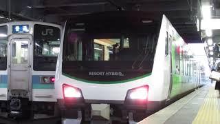 リゾートふるさと長野行 松本発車