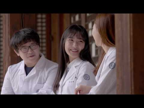 2017 Yonsei University Official Video - Christian Values, Creativity, Connectivity