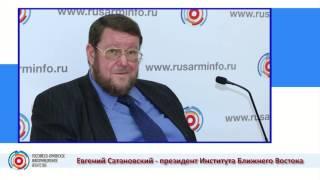 Евгений Сатановский о создании контактной группы ОИС по Карабаху