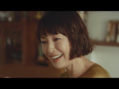 宮沢りえ、娘・南沙良の笑顔にほっこり 実娘とのエピソードも 「ポッキー」新CMが公開