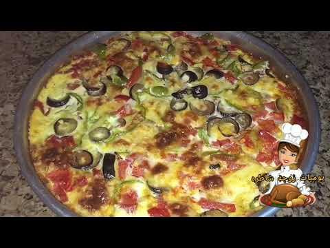 صورة  طريقة عمل البيتزا طريقة عمل البيتزا الشرقي بالسجق ||  حشوه داخلي وكمان من فوق تحفه طريقة عمل البيتزا من يوتيوب